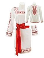 Вышитый красный свадебный наряд в украинском стиле