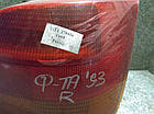 №20 Б/у фонарь задний правий для Ford Fiesta 1991-1996, фото 3