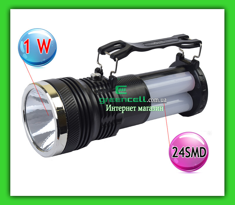 Ліхтар ручний YAJIA YJ 2881 1W 24 SMD LED
