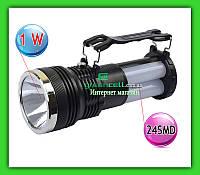 Ліхтар ручний YAJIA YJ 2881 1W 24 SMD LED, фото 1