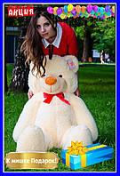 Плюшевый Мишка Персиковый, Мягкая игрушка Медведь 140 см, Іграшка плюшевий Ведмідь