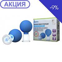 Банки сухие вакуумные полимерно-стеклянные №2 в индивидуальной упаковке (для шейного массажа) Терапевтические Альпина Пласт