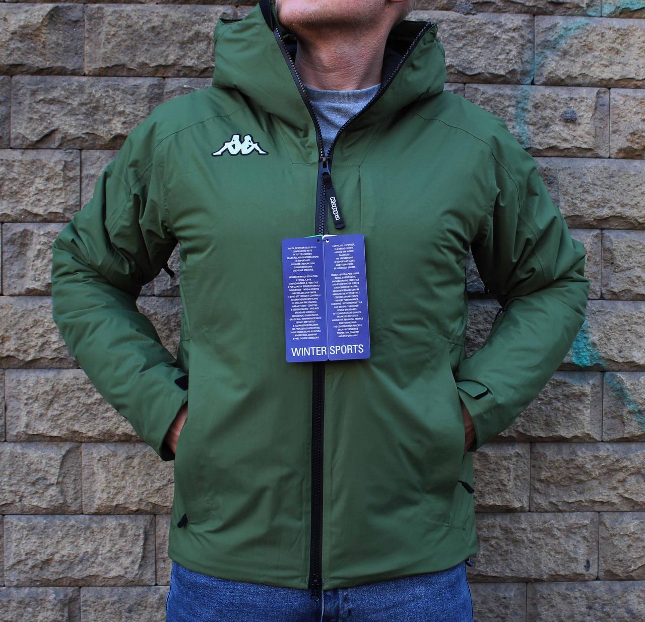 Оригинальная мужская лыжная куртка Kappa 6CENTO 617 хаки