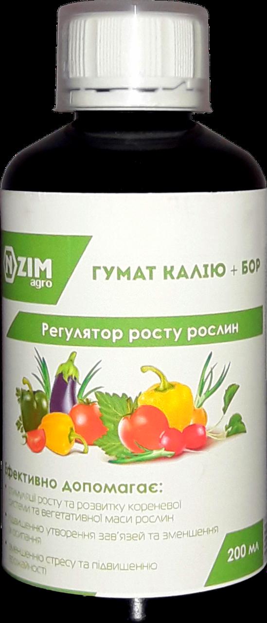 Гумат Калію + Бор (200 мл)