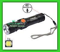 Світлодіодний ліхтарик X-Balog BL 515 T6 USB, фото 1