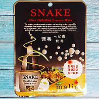 Тканевая маска для лица со змеиным пептидом Malie Snake Ultra Hydrating Essence Mask