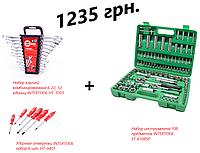 Набор инструмента 108 пр. INTERTOOL, набор ключей 12 шт , набор ударных отверток 6 штук INTERTOOL
