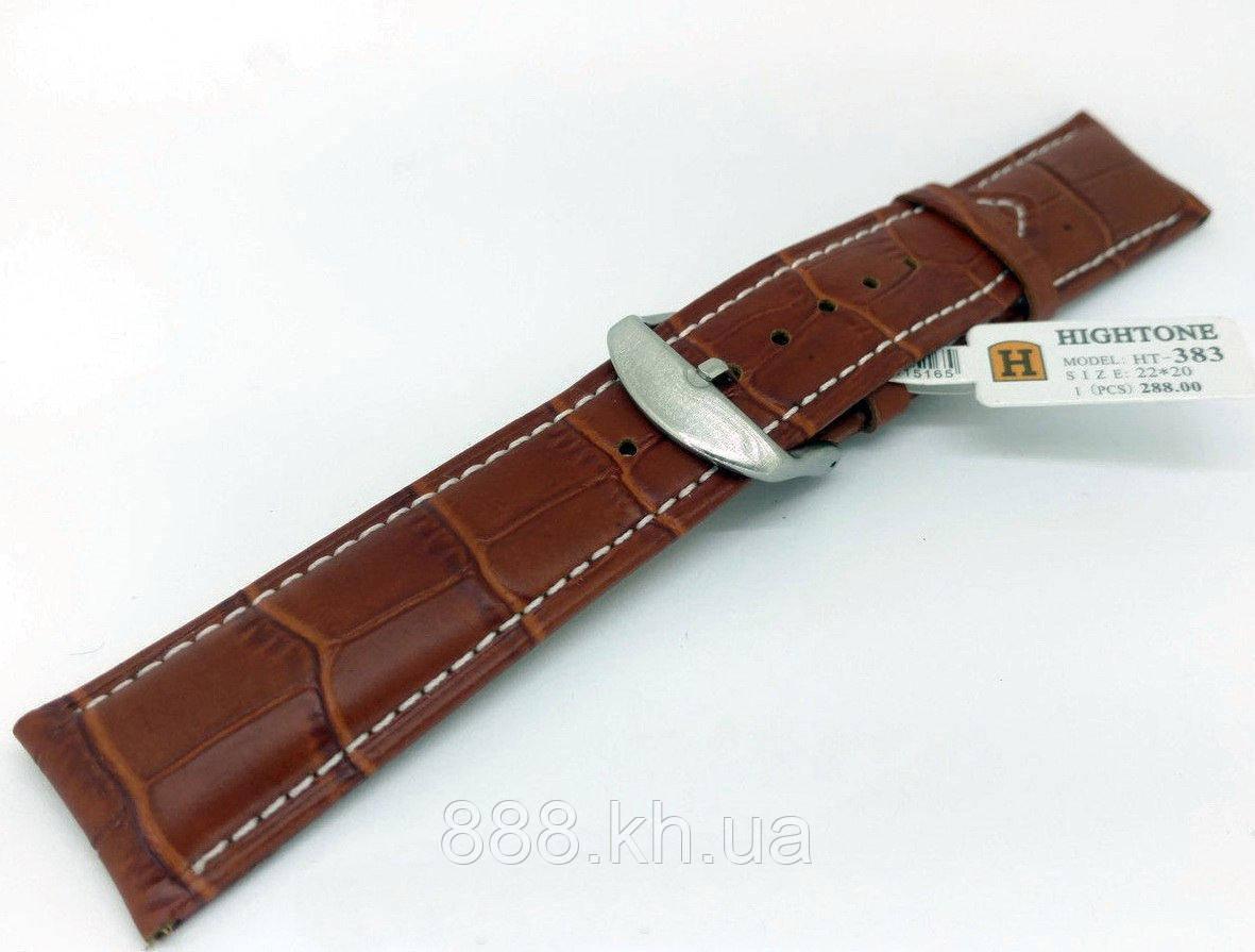 Ремешок для наручных часов кожаный Hightone HT-383 с классической застежкой, коричневый, 22x200 мм