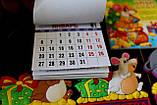 Магнит резиновый с календарем 2020 Мышка в ас-те, фото 2