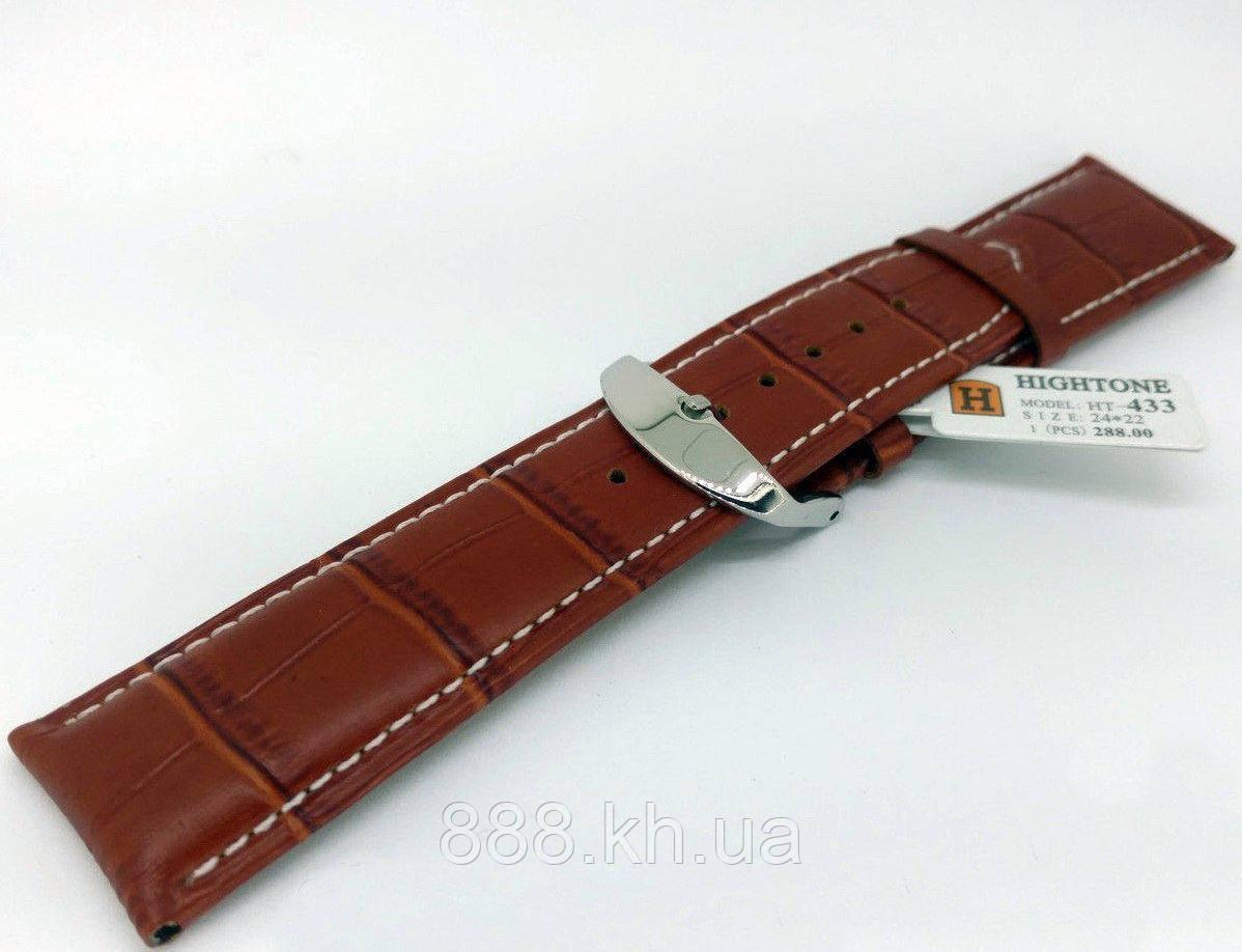Ремешок для наручных часов кожаный Hightone HT-433 с классической застежкой, коричневый, 24x220 мм