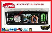 Автомагнитола KENWOOD 3015А с экраном 3,0 дюйма