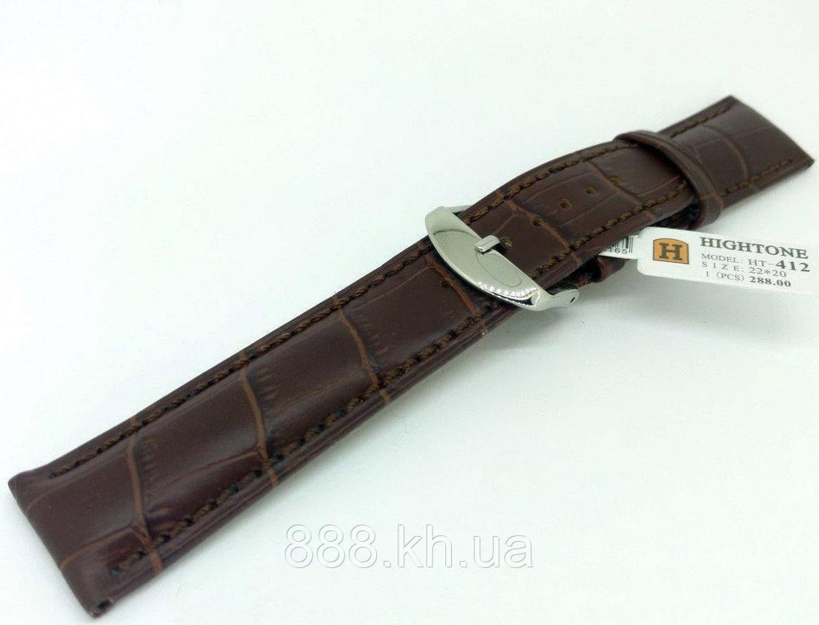 Ремешок для наручных часов кожаный Hightone HT-412 с классической застежкой, коричневый, 22x200 мм