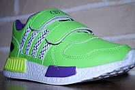 Кроссовки детские, спортивная обувь, для детей, школьная обувь, кеды