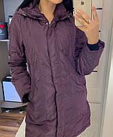 Стильная куртка женская демисезонная,см.замеры в описании
