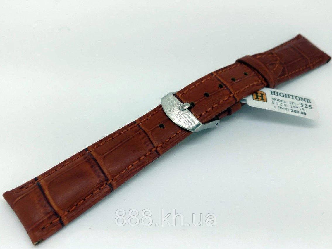 Ремешок для наручных часов кожаный Hightone HT-325 с классической застежкой, коричневый, 19x160 мм