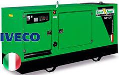 Дизельные генераторы GREEN POWER GENERATORS с двигателем IVECO