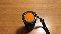 Кольцевой магнит с пропилом в хвостовик  фонаря