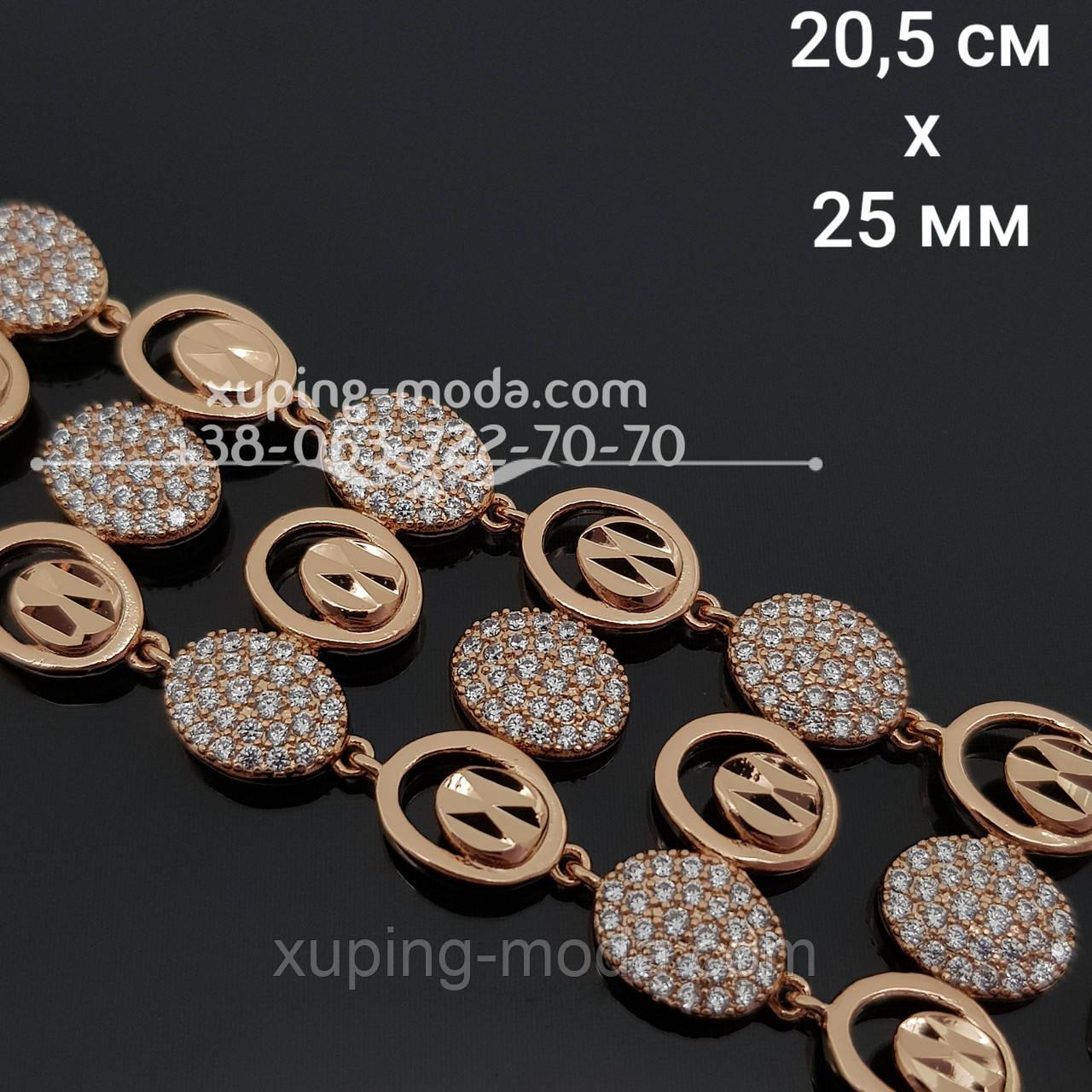 Широкий браслет с камнями. Xuping