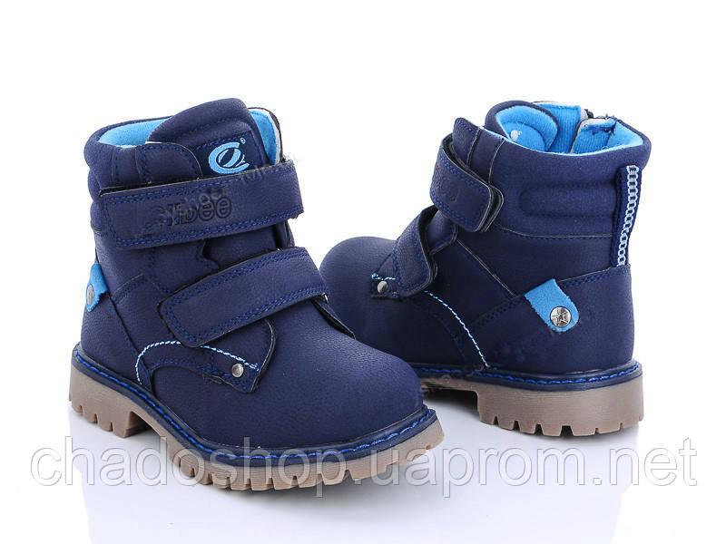 Зимние ботинки для мальчика Clibee 27-32