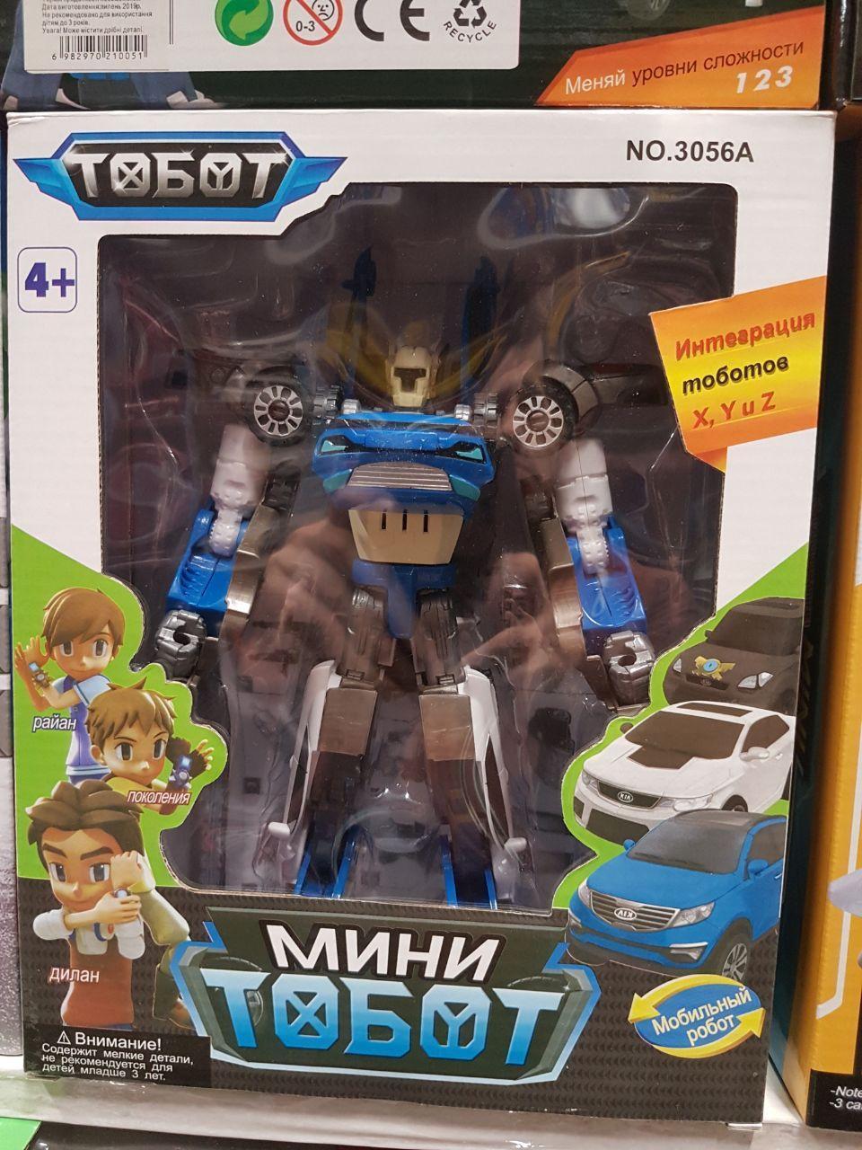 Робот-трансформер Тобот Tobot Тритан 3 В 1 3056A Синій