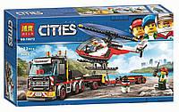 """Конструктор Bela 10872 """"Перевозка тяжелых грузов"""" Сити (аналог Lego City 60183), 322 дет"""