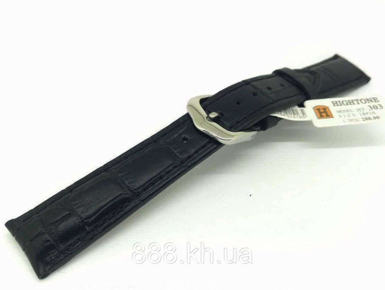 Ремешок для наручных часов кожаный Hightone HT-303 с классической застежкой, черный, 18x160 мм