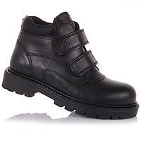 Кожаные демисезонные ботинки на липучках для мальчиков Tirenti 15.3.34 (31-36)