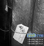Техпластина МБС  / Резина МБС 25 мм 0,5х0,5м, фото 2