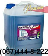 Незамерзающая жидкость для отопления дома TM Premium