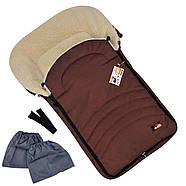 Конверт чехол коричневый на овчине в коляску или на санки 95*45см MAXI For Kids, фото 2