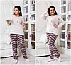 Р-ри 48-56 Жіноча трикотажна піжама зі штанами Батал 20294
