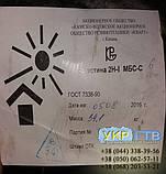 Техпластина МБС / Резина МБС 40 мм 1х1м, фото 5