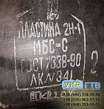 Техпластина МБС  / Резина МБС 40 мм 0,5х0,5м, фото 4