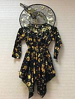 Костюм ведьмочки (платье, шляпа) S, M