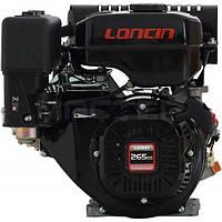 Бензиновый двигатель Loncin LC 175F-2 (79088)