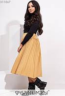 Женская вязаная юбка миди плиссированная в больших размерах 115293