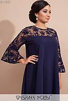 Свободное платье - трапеция в больших размерах с вышивкой и широкими рукавами 115300