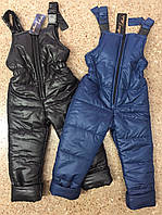 Рост от 98см до 122см Детские зимние водоотталкивающие штаны - комбинезон 20295