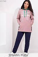Женский спортивный утепленный костюм в больших размерах с худи 115314