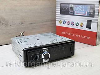Автомагнитола Pioneer 103DVD Съемная панель