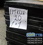 Резина Техпластина ТМКЩ 40 мм 0,5х0,5м, фото 3