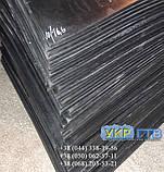 Резина Техпластина ТМКЩ 50 мм 0,5х0,5м, фото 4