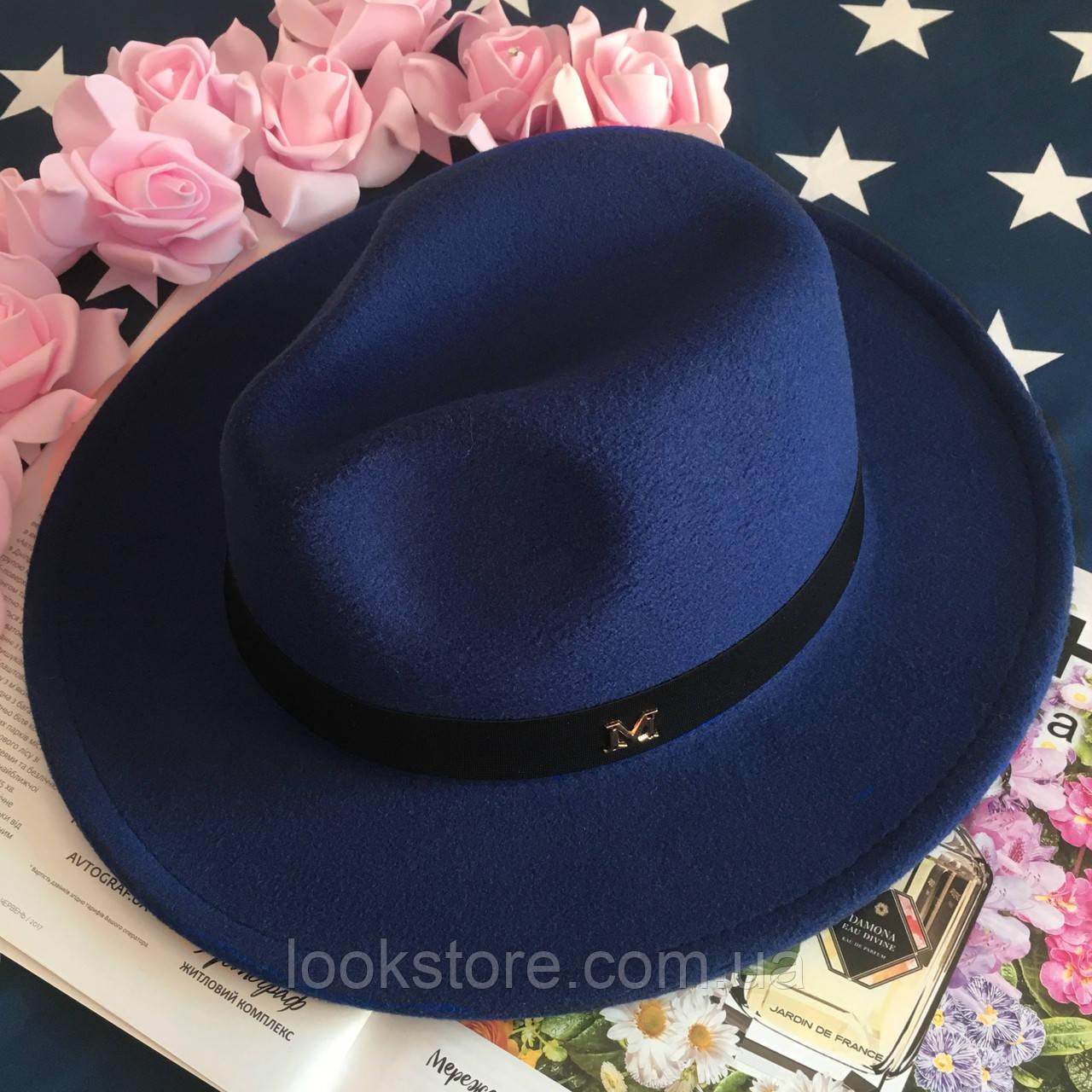 Шляпа Федора унисекс с устойчивыми полями в стиле Maison Michel темно синяя