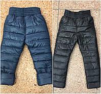 Рост от 98см до 122см Детские зимние штаны на синтепоне с подворотом на вырост 20296