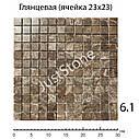 Мраморная Мозаика Emperador Dark TR от производителя, фото 2