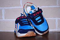 Кроссовки детские, для мальчика, для девочки, без шнурка, детская обувь