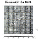 Мраморная Мозаика Grey Mix от производителя, фото 2