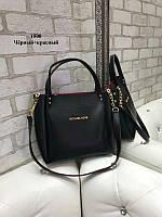 Женская сумка. Женская деловая вместительная сумка. Женская сумка среднего размера. Популярная женская сумка