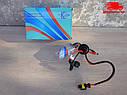 Автомобільна ксенонова лампа (Квант) H1 35W 6000k H135W6000k, фото 6