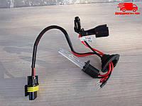 Автомобильная ксеноновая лампа (Квант) H1 35W 6000k H135W6000k